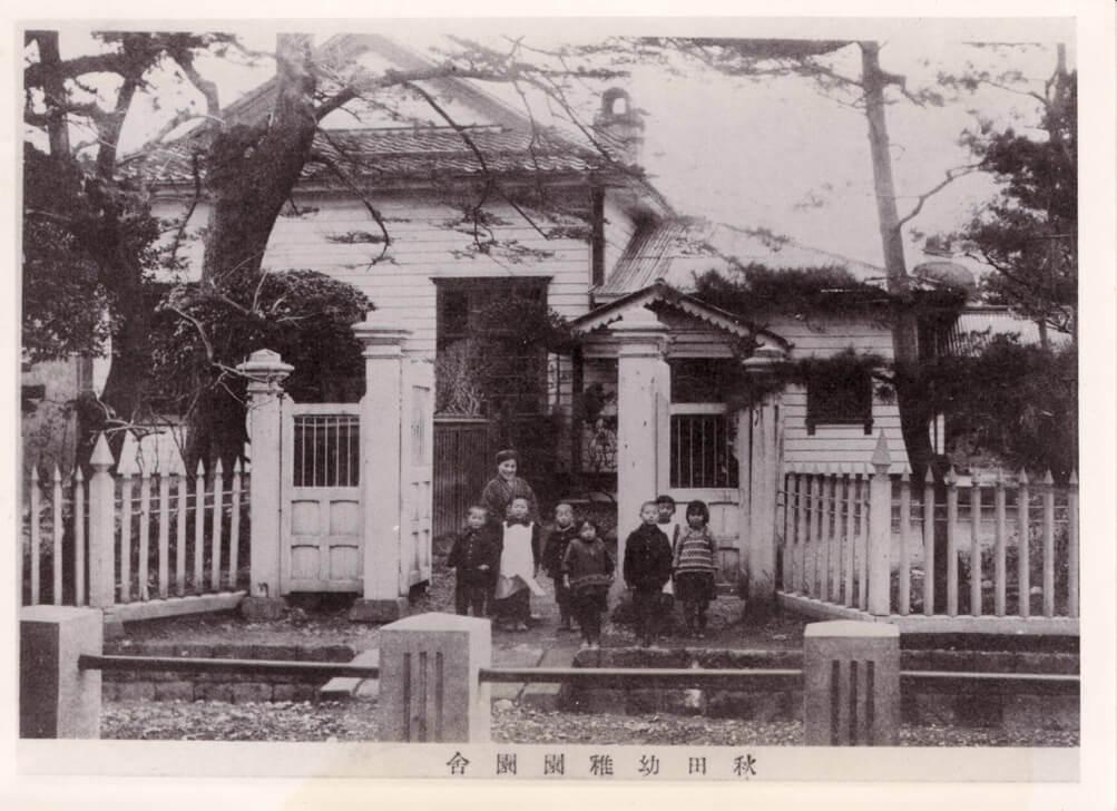 画像:新築された専用の園舎